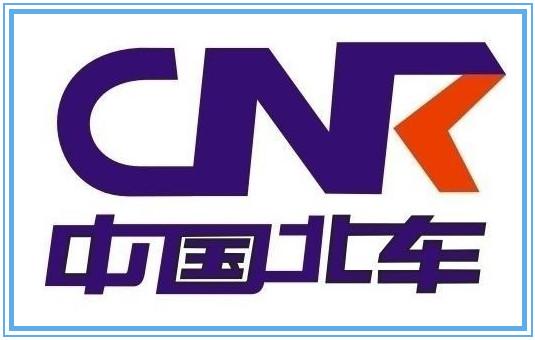 "<div style=""text-align:center;""> 中國北車 </div>"