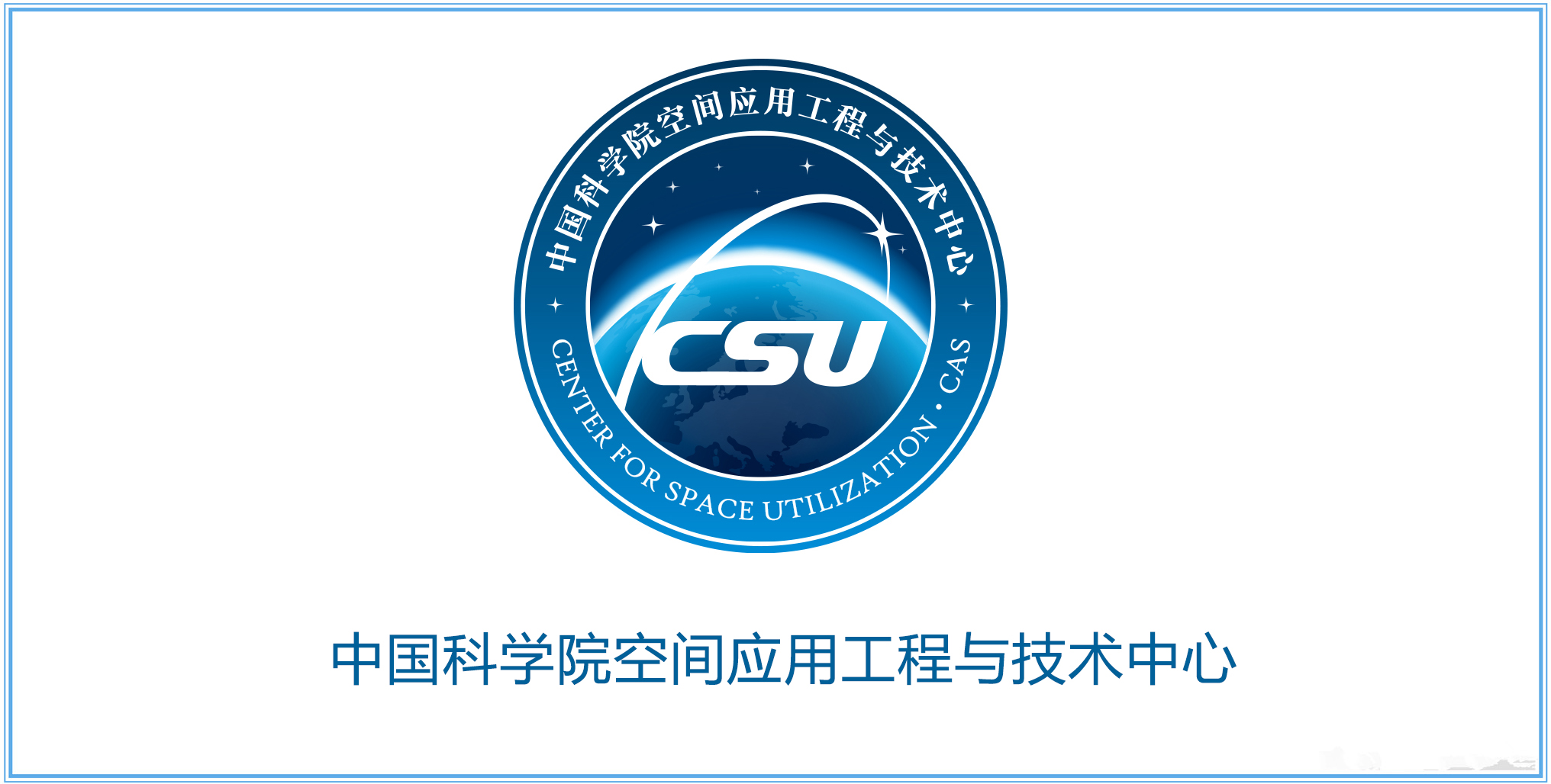 "<div style=""text-align:center;""> 中國科學院 </div>"