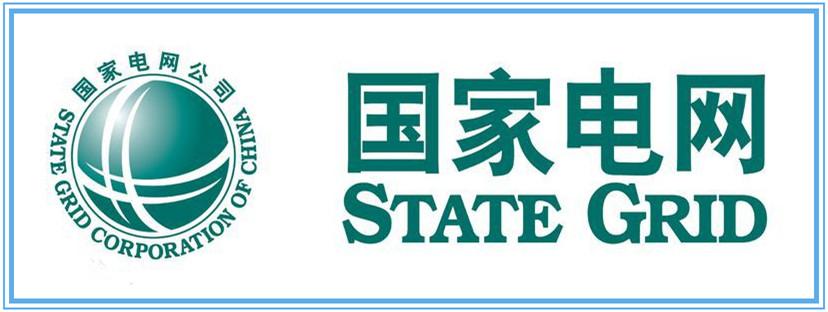 "<div style=""text-align:center;""> 國家電網 </div>"